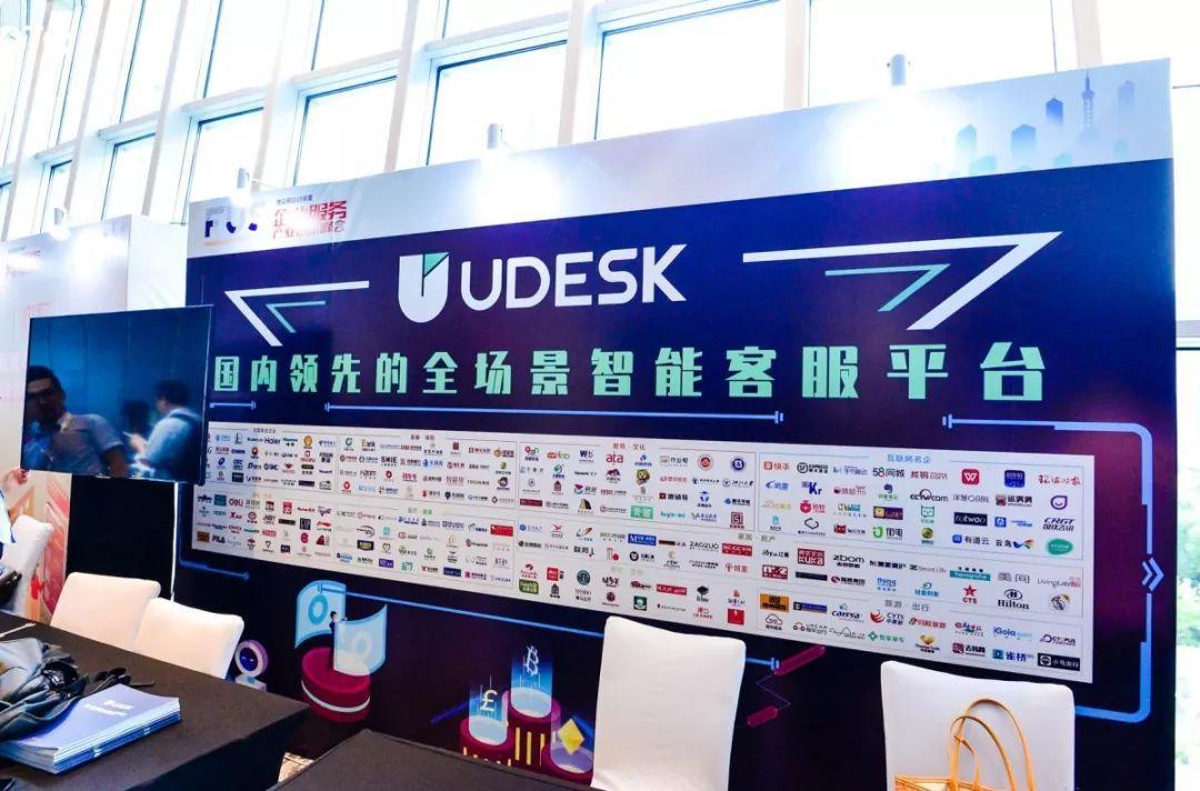 沃丰科技受邀出席2019企业服务产业创新峰会,倾情分享行业经验
