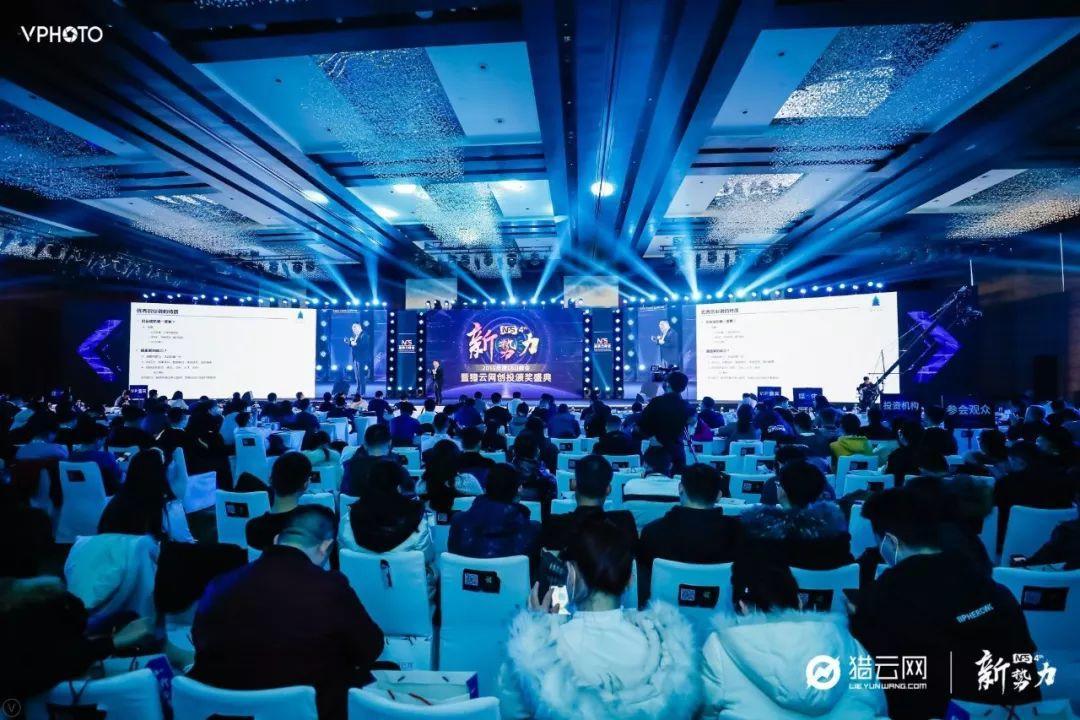 """沃丰科技荣获""""年度企业服务领域最具影响力创新企业"""",再次成为行业内唯一登榜的企业"""