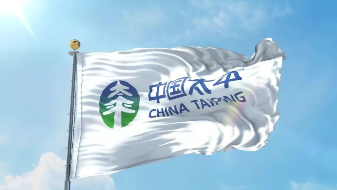 中国太平:90年民族保险品牌,世界500强企业诠释客户体验之道