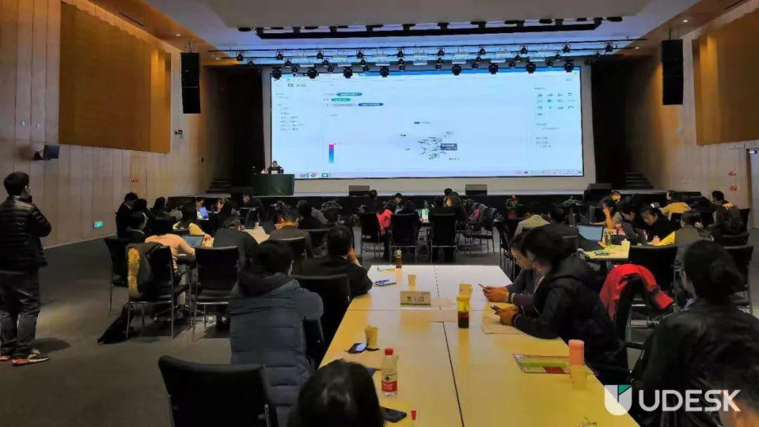 Udesk助力中国人寿客户投诉管理系统(CCIS)全国培训,系统正式上线