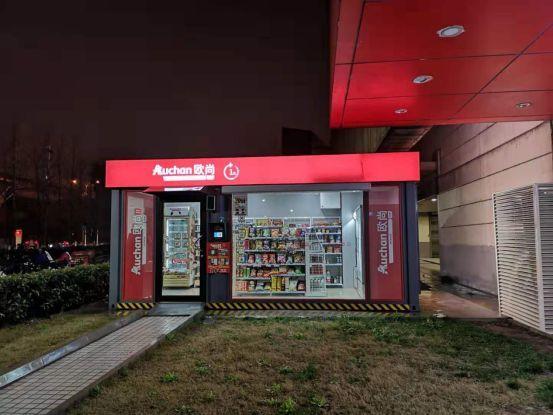 "Udesk为世界500强加持,赋能法国零售巨头""欧尚集团""数字化升级"