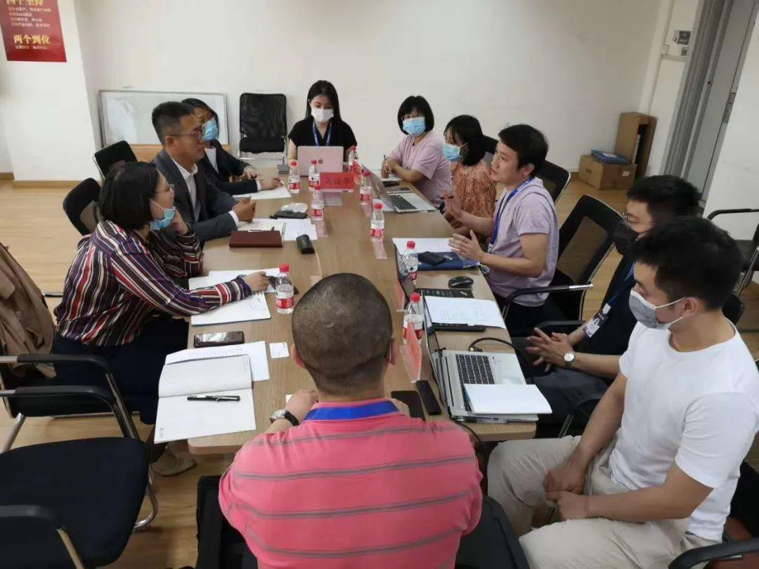 中关村标准化协会领导到沃丰科技Udesk进行调研